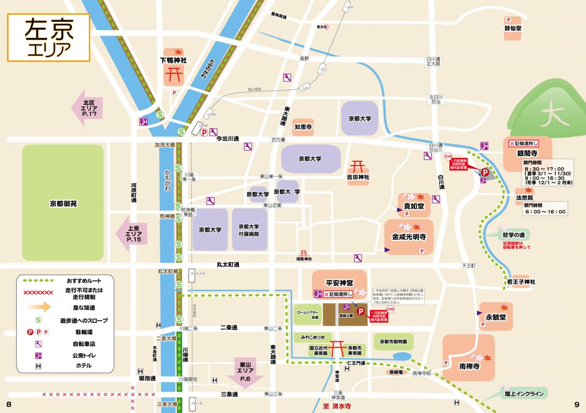 で め ぐる 京都 map 京都 駅 ...