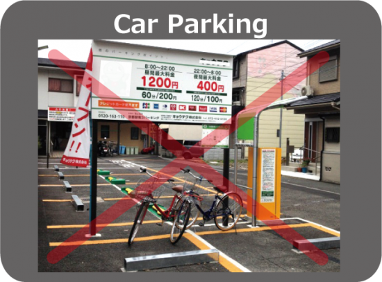 carparking